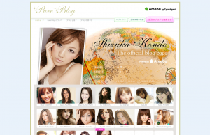 PureBlog  ピュアブログ